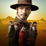 Download New Gold Mountain S01E02 Mp4