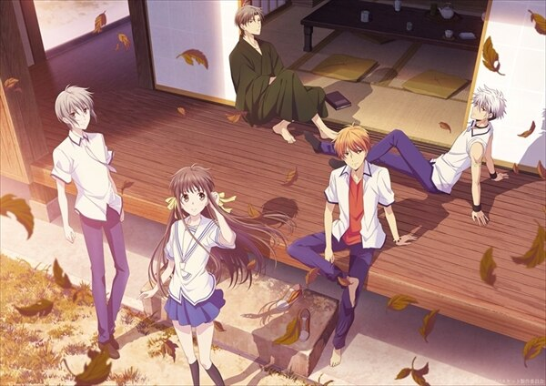 Fruits Basket Anime Gets 'Final' Season in 2021