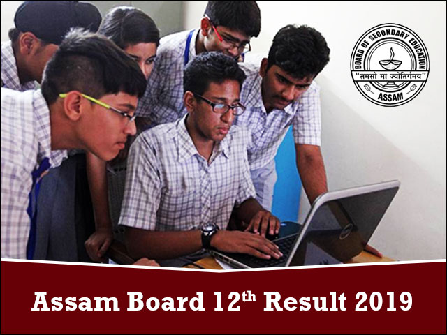 AHSEC Results 2019, Assam Higher Secondary Results