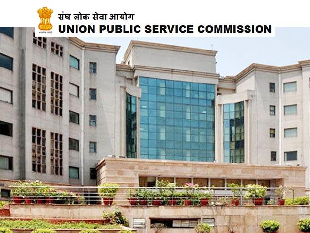 UPSC IES / CMS 2020 परीक्षा दिनांक 2020