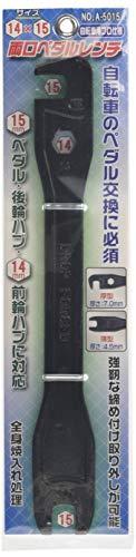 TOYOMITSU 両口ペダルレンチ No.A-5015
