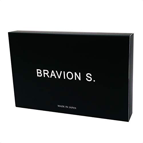 Bravion S