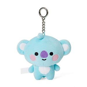 BT21 Official Merchandise by Line Friends – Baby Series Character Plush Figure Keychain Ring Bag Charm