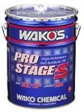ワコーズ(WAKO'S) プロステージ エスPRO-S30 0W30 20L 100%化学合成油
