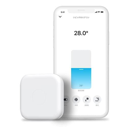 Nature スマートリモコン Nature Remo mini 2 ネイチャーリモミニ2 Remo-2W2 Alexa/Google Home/Siri対応
