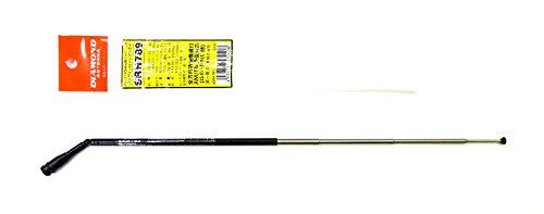 ダイヤモンド SRH789 95MHz-1100MHz帯ワイドバンドハンディーロッドアンテナ(レピーター対応型) WIDE Band...