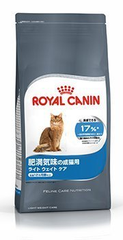 ロイヤルカナン FCN ライトウェイトケア 肥満傾向の成猫用 400g