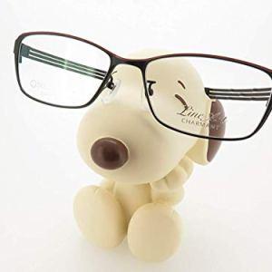 Snoopy Eyeglasses Stand: Beige/Brown