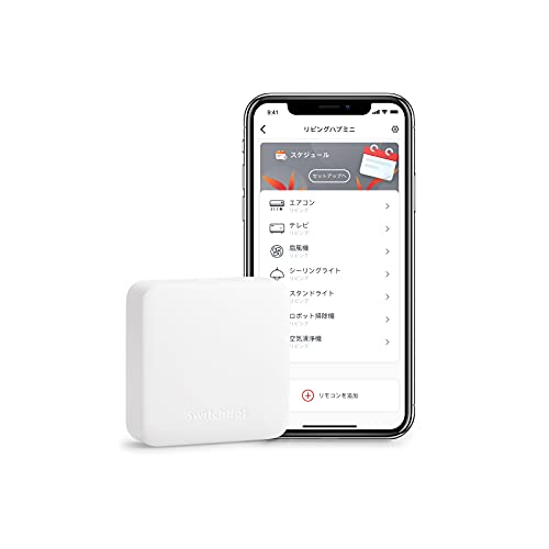 SwitchBot Hub Mini Smart Remote - Link SwitchBot to Wi-Fi, Compatible with Alexa