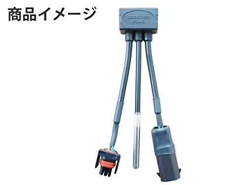 BoosterPlug (ブースタープラグ) 燃調コントローラー DUCATI HYPERMOTARD 821 4589971335756