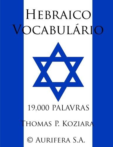 Hebraico Vocabulario
