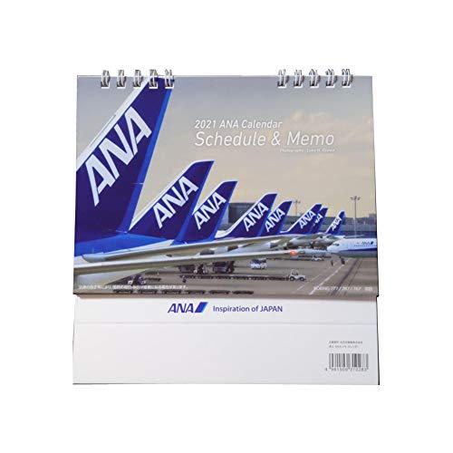 ANA 全日空 卓上カレンダー 2021 スケジュール メモ