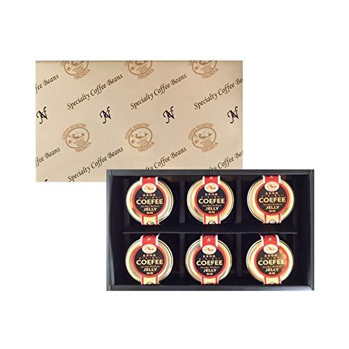 横浜金沢ブランド認定 コーヒーゼリー100gx6個ギフト