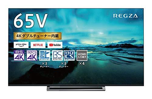 REGZA 東芝 65V型地上・BS・110度CSデジタル4Kチューナー内蔵 LED液晶テレビ 65M530X