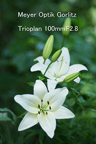 オールドレンズ開放同盟5 Trioplan100mmF2.8: Meyer Optik Gorlitz Trioplan 100mmF2.8