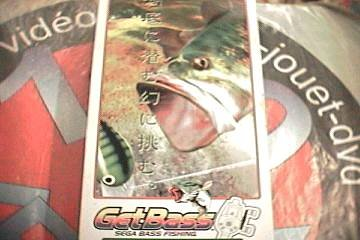 GetBass 釣りコントローラーセット