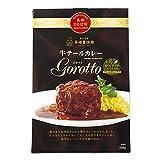 牛テールカレー ゴロット(1食分)