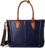 [グレヴィオ] 一流の鞄職人が作る ビジネスバッグ ビジネストートバッグ トートバッグ 大容量 自立 メンズ B4 ネイビー×キャメル