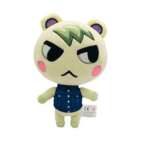SalmophC Animal Crossing New Leaf Plush Figure Doll Rover Animal de Peluche Regalo de Juguete 20cm