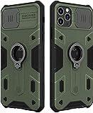 【NILLKIN】iPhone 11 Pro ケース 対応 カバー レンズ保護 リングキックスタンドケース リング……