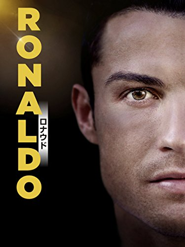 Ronaldo/ロナウド (字幕版)