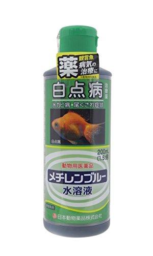 【動物用医薬品】ニチドウ メチレンブルー水溶液 200ml