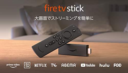新登場 Fire TV Stick - Alexa対応音声認識リモコン付属   ストリーミングメディアプレーヤー