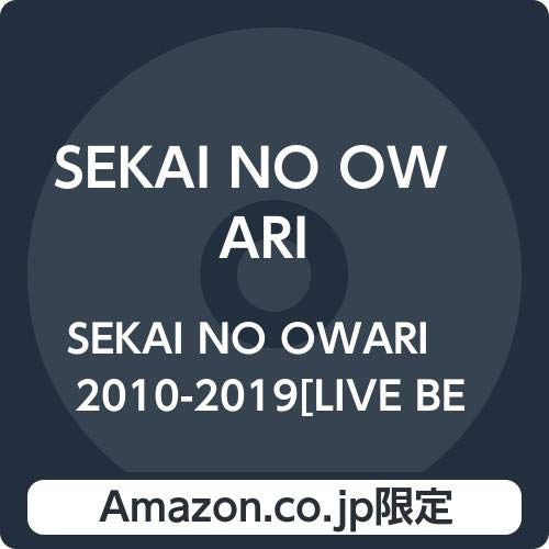 【Amazon.co.jp限定】SEKAI NO OWARI 2010-2019[LIVE BEST DVD付き初回限定盤](デカジャケ付き)