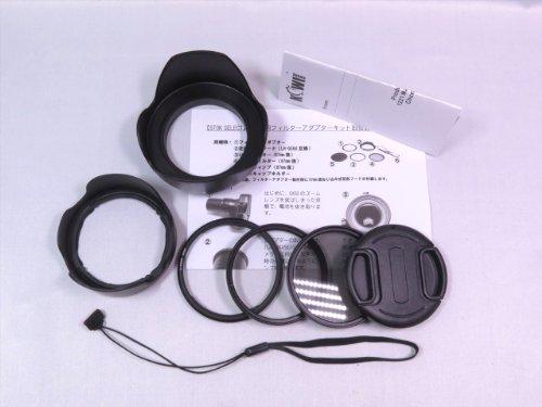 【STOK SELECT】キヤノン SX50 SX40 SX30 用 フィルターアダプターキット(レンズキャップ、花形フード、UV・CPLフィルター、レンズホルダー付属)