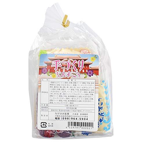 ちんすこう 袋詰め4点セット (2個×12袋入り) (塩入・バニラ・紅いも・黒糖) ×6袋 ながはま製菓 琉球銘菓 昔...