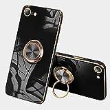 JOOBOY iPhone8 ケース iPhone7ケース iPhoneSE ケース 第2世代 リング付き メッキ加工 レンズ……