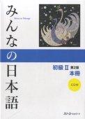 Minna no nihongo: syokyu 2 segunda edición del libro de texto principal 2 ka