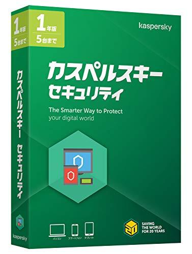カスペルスキー セキュリティ (最新版) | 1年 5台版 | パッケージ版 | Windows/Mac/Android対応