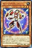 遊戯王カード 【ゼンマイラビット】 EP12-JP024-R ≪エクストラパック2012 収録≫