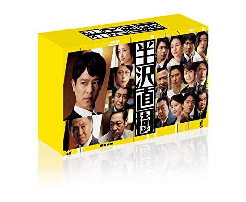 【Amazon.co.jp限定】半沢直樹(2020年版) -ディレクターズカット版- Blu-ray BOX(ネックストラップ+バーチ...