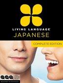 Idioma japonés vivo, edición completa: curso de principiante a avanzado, que incluye 3 libros de texto, 9 CD de audio, guía de lectura y escritura en japonés,