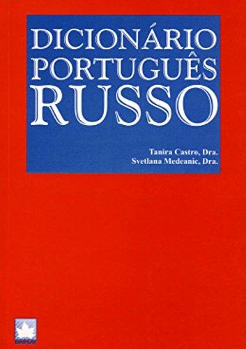 Dicionario Portugues-Russo