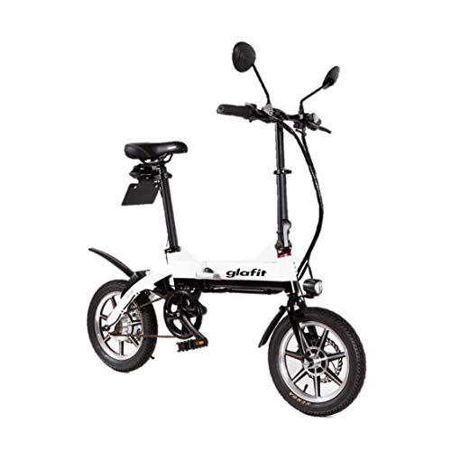 glafitバイク GFR-01 【スタートアップキット】漕げる折りたたみ電動バイク (延長保証・ナンバー取得付き...