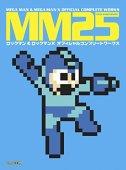 Mm25: mega man &mega man x obras completas oficiales