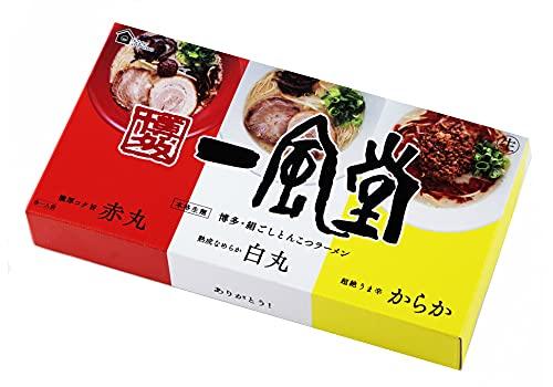 一風堂 おみやげラーメン3種セット(白×1 赤×1 からか×1)