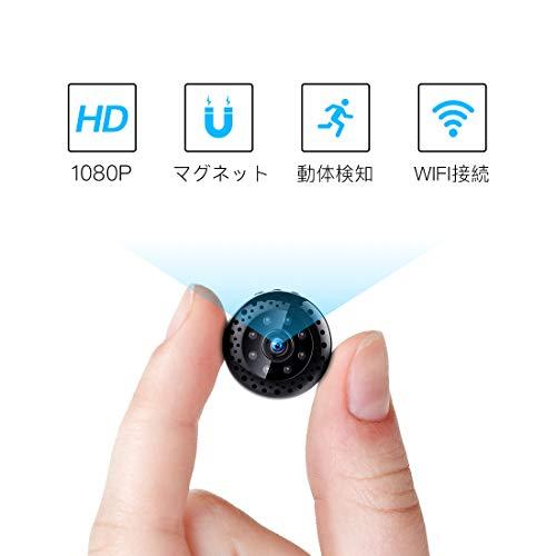 FREDI 超小型WiFi隠しカメラ 1080P超高画質ネットワークミニカメラ リアルタイム遠隔監視 WiFi対応防犯監視カメラ 動体検知暗視機能 iOS/Android/iPad/Win遠隔監視・操作可能 長時間録画録音 日本語取扱