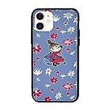 ムーミン リトルミィ 北欧 『iPhone11/iPhone11 Pro/iPhone11pro Max適応』ケース カバー おし……