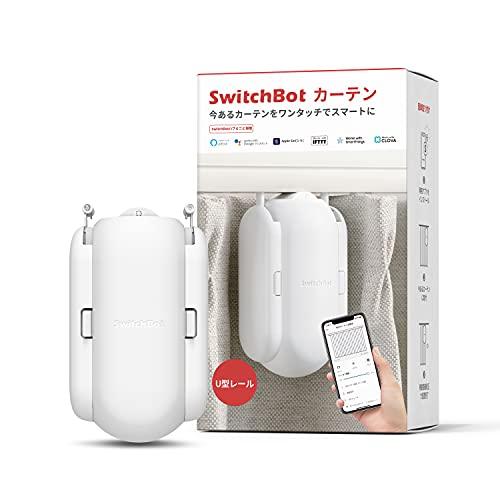 SwitchBot スイッチボット カーテン スマートホーム アレクサ - Google Home IFTTT イフト Siri LINE Clova...