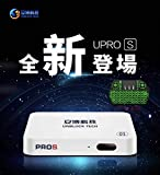Latest Version Unblock Tv Box GEN7 Unbock Tech Ubox7 - PROS I9 2G+32G with Support 5G WiFi