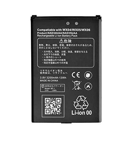 UQコミュニケーションズ WX04 / WX05 / WX06 共通電池パック Speed Wi-Fi NEXT WiMAX2+ NAD34UAA NAD35UAA ...