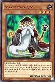遊戯王カード マスマティシャン(スーパーレア)/コレクターズパック 伝説の決闘者編/シングルカード