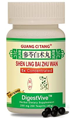 ActiveHerb Guang Ci Tang Shen Ling Bai Zhu Wan DigestVive 200 mg comes 200 pills per bottle TCM or Traditional Chinese Medicine uses this formula to nourish the Spleen and remove Dampness Herbal remedy designed to address digestion