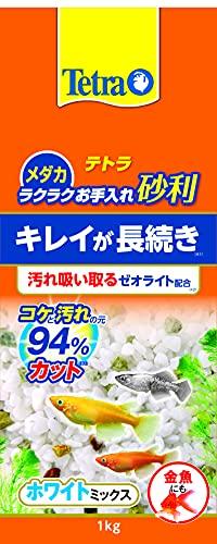テトラ (Tetra) メダカ ラクラクお手入れ砂利 ホワイトミックス 1kg