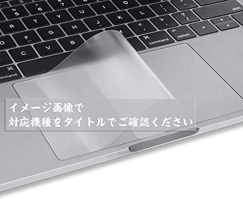 2枚 Sukix タッチパッド フィルム 、 富士通 FUJITSU FMV LIFEBOOK UHシリーズ WU3 / D2 13.3インチ 向けの...