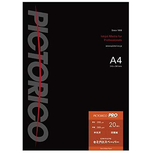 ピクトリコ PPS200-A4/20 (ピクトリコプロ/セミグロスペーパー/A4サイズ/20枚入り)